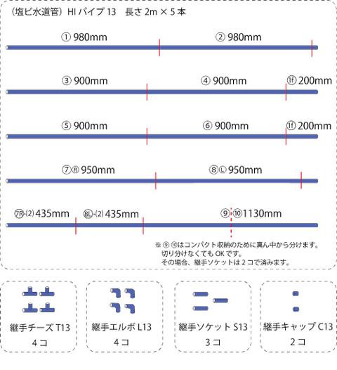 Buhinzu01_4