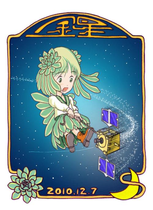 Kinsei_akatsuki_3