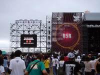 20050820_tomakoma