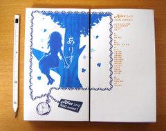 Alice20071