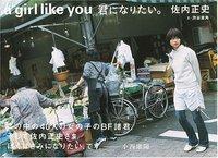like_you